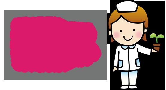 ちかちゃん(募集終了)